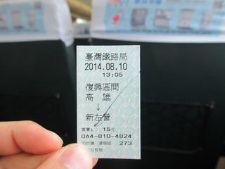 s-IMG_4546.jpg