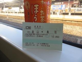 s-IMG_7608.jpg